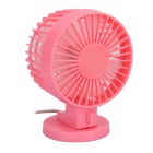 LZZ-8 Mini 30°  Rotary USB Powered 2-Mode 2-Blade Fan - Pink