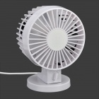 LZZ-8 Mini 30°  Rotary USB Powered 2-Mode 2-Blade Fan - White