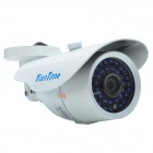 YianTime YT-5060L Upgraded Waterproof 720P 1.0 MP Infrared Network IP Camera w/ 36-IR LED - White