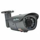 YianTime YT-8095LE 1080P 2.0MP Waterproof Infrared Network IP Camera w/ 12-IR LED - Silver Black