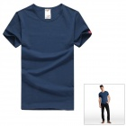 HH012 Men's Stylish Pure Color Slim T-Shirt - Blue (Size:XXL)