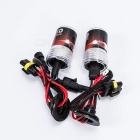 H1 35W 2400lm 8000K White Light Car HID Lamps w/ Ballasts Set - (DC 9~16V / 2 PCS)