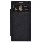 TEMEI Protective PU Leather + Plastic Case w/ Visual Window for Redmi - Black + Translucent Black