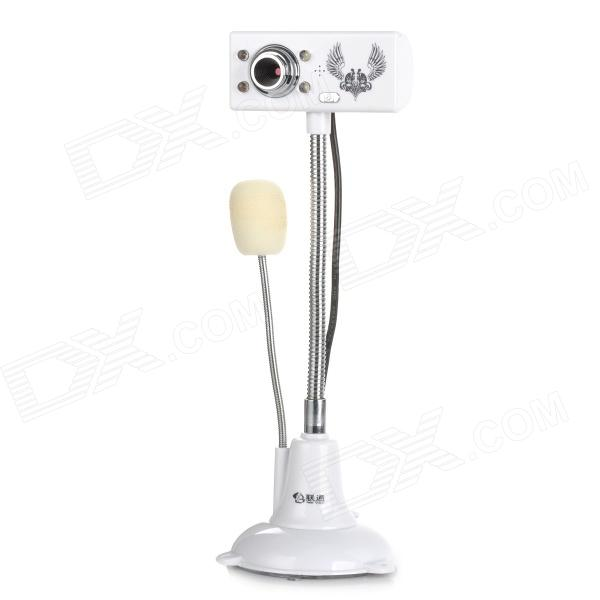 Happyunicom USB 2.0MP Webcam w/ 4-LED / Microphone for Notebook / Laptop / PC - White