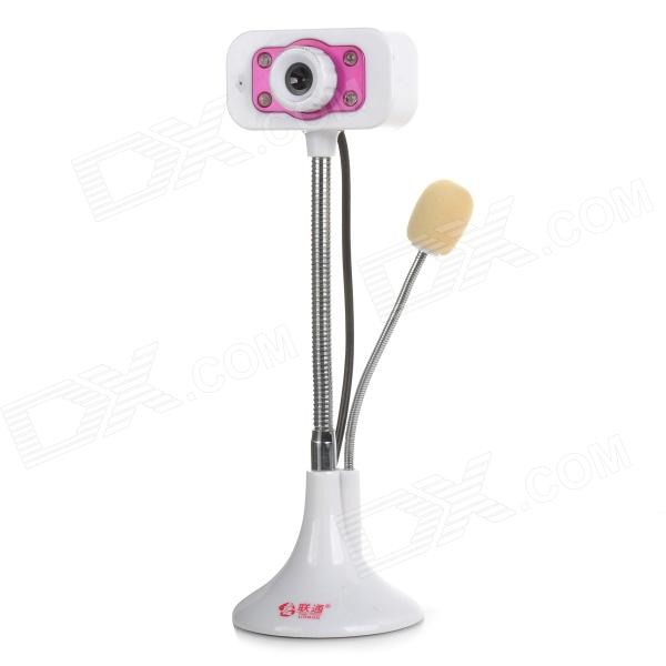 Happyunicom U3805 USB 2.0MP Webcam w/ 4-LED / Microphone for Notebook / Laptop / PC - White + Purple