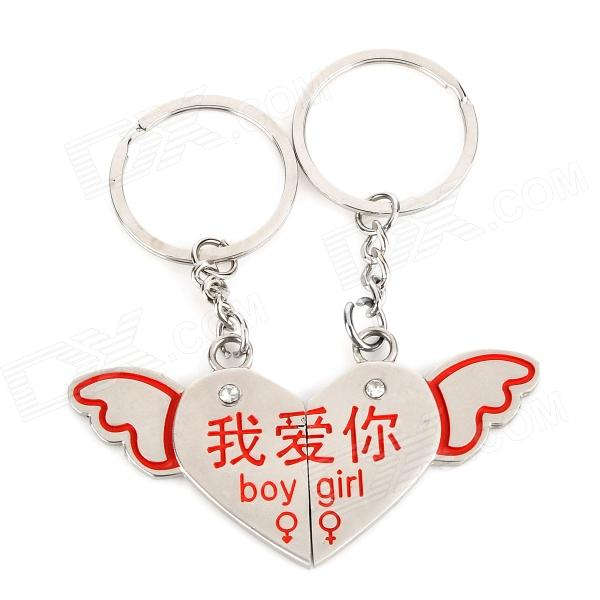 YJ-02 Romantic Heart Shaped Magnetic Couple Keychains - Silver + Red (2 PCS)