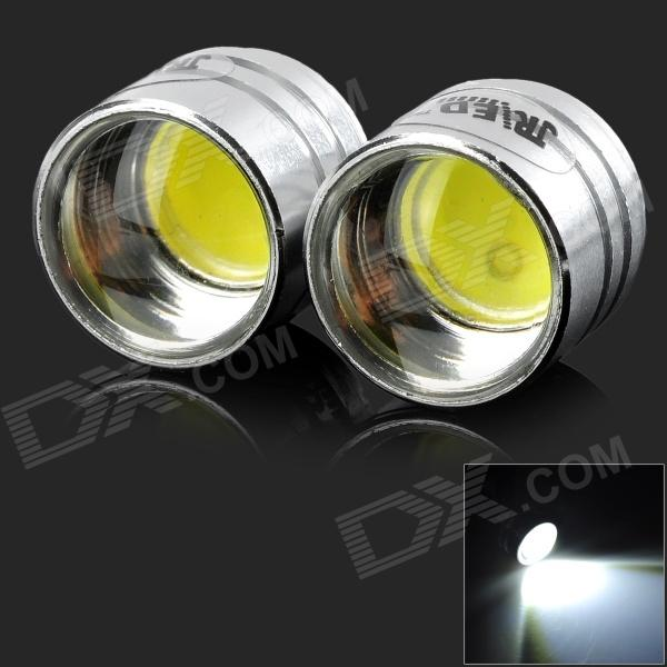 JRLED G4 MR11 2W 90LM 8000K Cool White 1-COB Mini Spotlight w/ Optical Lens - Silver (2 PCS)