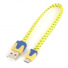 USB to Micro USB Data/Charging Nylon Cable for Samsung / Xiaomi / HTC / Nokia - Yellow + Blue