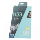 OTAO Premium Tempered Glass Screen Protector for IPHONE 5 / 5C / 5S - Golden