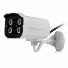 DISKE 875H/P 4-array Night Vision Light Waterproof CCD Surveillance Camera - White