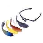 OULAOU Removable type DIY5 Sports Goggles / Sunglasses - Multicolored
