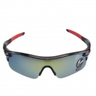 Outdoor Sports Cycling UV400 Protection Sunglasses - Chrome Silver