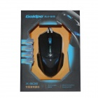 GOLDPO X-906 USB filaire 1600 dpi Gaming Mouse w / DPI réel de commutation - noir