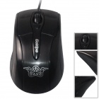 GOLDPO Wired USB 1200DPI Gaming Mouse - Black