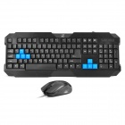 USB Wired 104-Key Gaming Keyboard + Mouse  - Black + Blue
