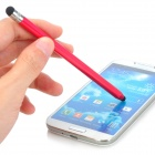 S-What Handy Universal Aluminum Alloy Stylus for Touch Screen Cellphone / Tablet PC - Red