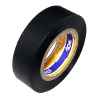ZHISHUNJIA Electrical PVC Insulation Adhesive Tape - Black