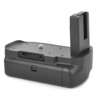Commlite Vertical Camera Battery Grip for Nikon D5100, D5200, D5300 - Black