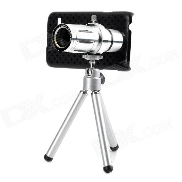 Professional 12X Magnification Telescope w/ Back Case for Samsung Galaxy S5 - Black + Silver