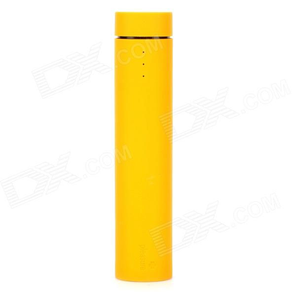 Multi-Functional Mobile 4000mAh Power Bank + Audio Speaker Set for IPHONE / Samsung - Yellow