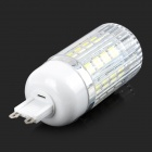 1,5 LX-YMD-089 G9 Lexing ~ 4.5W 240lm 7000 K 36-5050 SMD LED blanc lumière Dimmable LED lampe (220 ~ 240V)