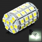 G4 7W 250lm 6000K 49-5050 SMD LED White Light Lamp - Yellow + Silver + Multi-Colored (DC 12V)