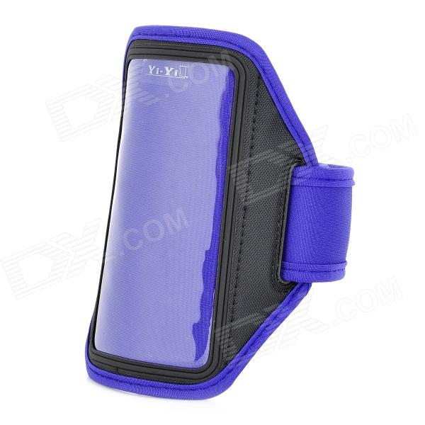 YI-YI Sports PVC + Nylon Armband Case for Samsung Galaxy S5 - Purple