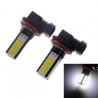 CHEERLINK H11 10W 500lm 4 x COB LED White Light Car Foglight - (12~24V / 2 PCS)