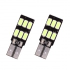 T10 3W 270lm 6 x 5630 LED SMD Ice Blue Light Car Clearance Lens Lamp - (DC 12V / 2 PCS)