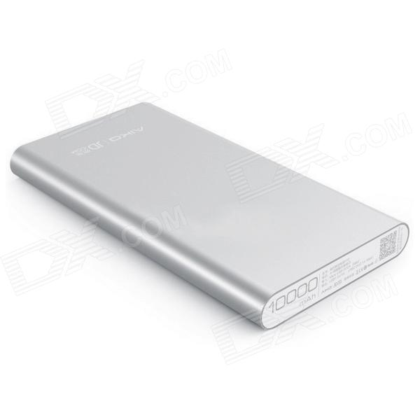 AIKa Exhibited X10 Dual-USB 10000mAh Li-polymer Mobile Power Bank - Silver + White