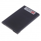 TOP-FLIGHT Ultra-thin Mini Card Type 1500mAh Polymer Mobile Power Source Bank - White + Black