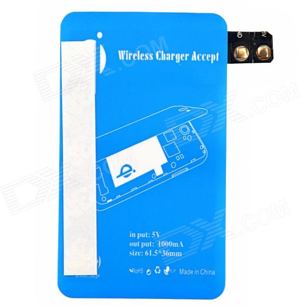 Wireless Charger Receiver for Samsung Galaxy S5 - Blue samsung g900h galaxy s5 16гб белый в омске