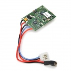 AR6400LBL 2.4GHz 6-Channel Receiver Module - Green + White