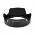 JJC LH-45T DIY 55mm ABS Lens Hood for Nikon DSLR Camera - Black