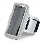SUNSHINE Neoprene + PVC Velcro Sports Arm Band for Samsung Galaxy S5 - Silver + Black
