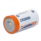 CR26500 3.0V High Quality Li-ion Battery - White + Blue + Multi-Colored