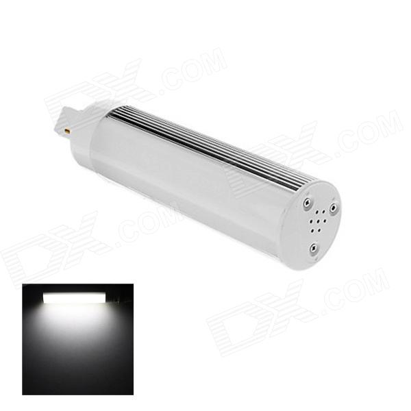 G24 7W 450lm 6500K 7-SMD 5050 LED White Light Lamp Bulb (AC 85~265V)