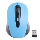 2.4G Wireless 800/1200/1600dpi Optical Mouse - Blue + Black