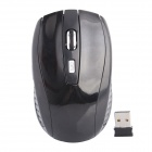 2.4GHz Wireless 800/1200/1600dpi Optical Mouse - Black