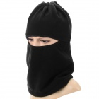 Outdoor Sports Cycling Warm Anti-dust Fleece Face Mask - Black
