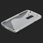 LS-02 Simple S Pattern Protective TPU Back Case for LG G Pro2 - Translucent White