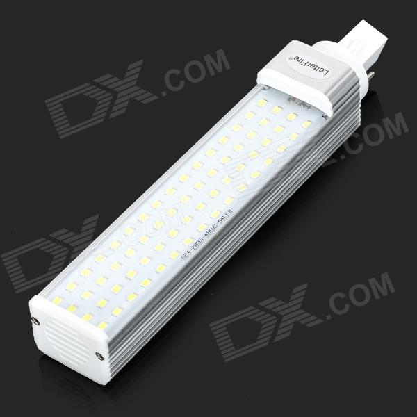 LetterFire G24 13W 900LM 6000K 64-SMD 2835 LED White Light Lamp (AC 85~265V)