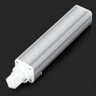 LetterFire G24 13W 900lm 64-SMD 2835 LED Cool White Light Lamp