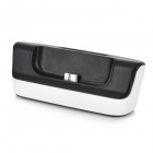 2-in-1 Charging Station w/ Battery Charger for Samsung S5 - Black + White