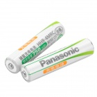 Genuine Panasonic 1.2V 750mAh Ni-MH AAA Rechargeable Batteries (2-Pack)