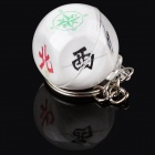 Ancient Eastern Mystery Traditional Good Luck Mahjong Compass - White + Black (10 PCS)