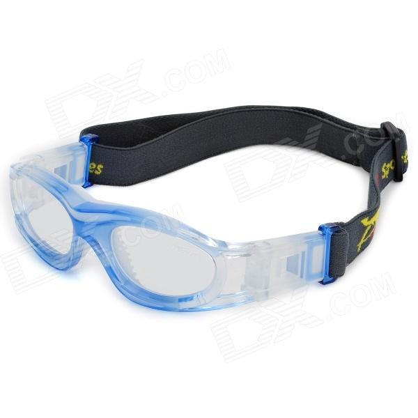 Panlees JH821 Outdoor Sports PC Glasses / Goggles for Kids - Gradient Blue - DXGoggles<br>Suitable for wearing while playing basketball football protecting eyes of kids from hurt; Also can replace the lens w/ myopic lens.<br>