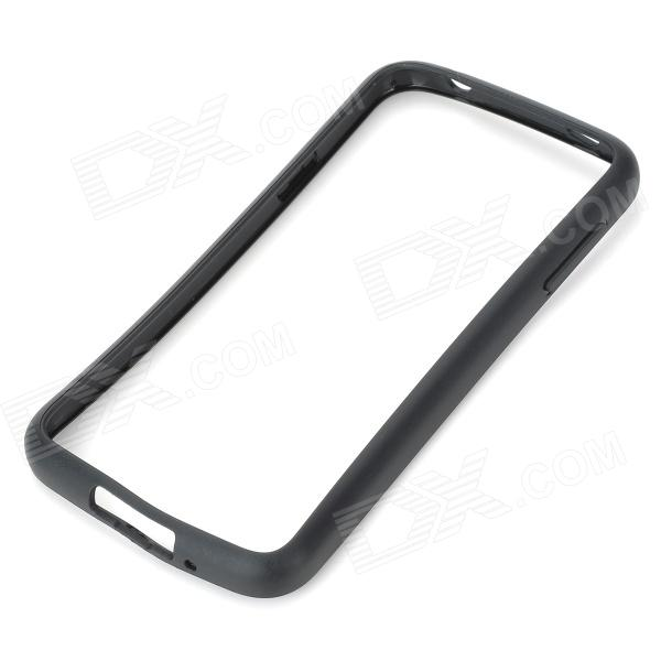 Protective Plastic Bumper Frame for Samsung Galaxy S5 - Translucent Black