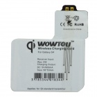 WOWTOU Wireless Charging Receiver for Samsung Galaxy S4 i9500 - White
