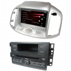 "LsqSTAR 8"" Touch Screen Car DVD Player for Captiva/ Epica - Silver"